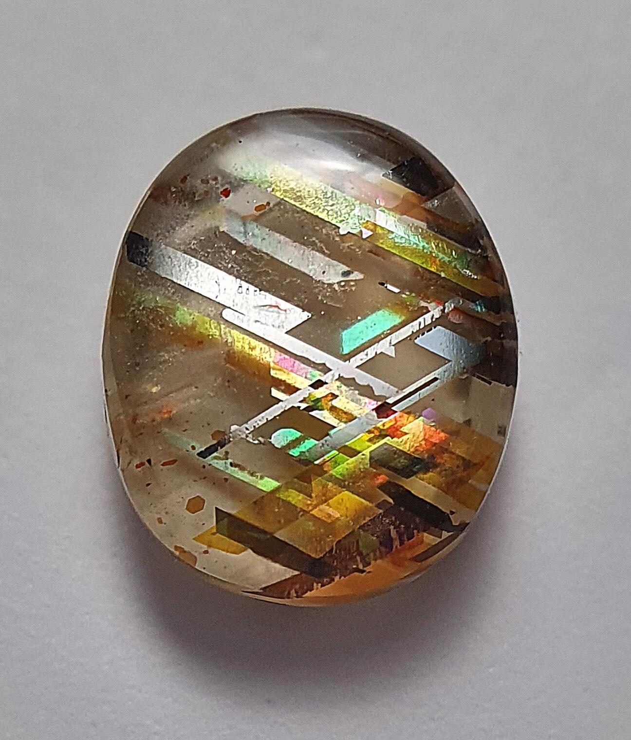 Rainbow Lattice Sunstone Teardrop 13.5x7.5x3mm B1017