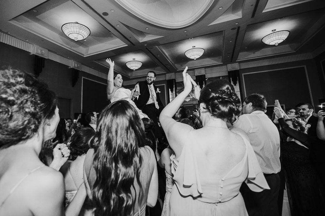 Jewish Philadelphia Wedding