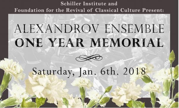 Alexandrov memorial concert 01/18 — Foundation For The