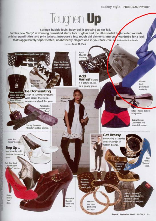 Rachel-Park-Designs-Audrey-p23.jpg