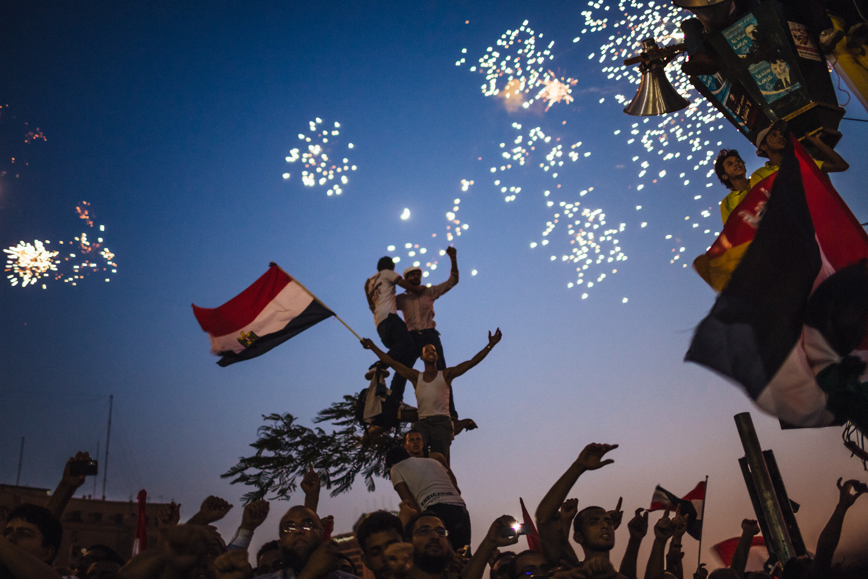 Egypt 2012 Election
