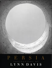 Persia, 2005