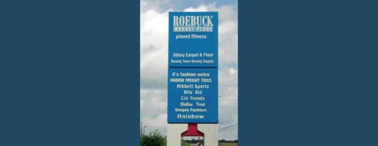 galleries.roebuck-marketplace.roebuck-marketplace-pylongk-is-441.jpg