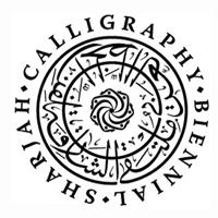sharjah calligraphy biennial logo.jpg