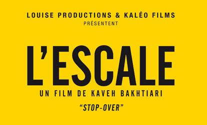 Directed by Kaveh Bakhtiari    stop-over    more informations
