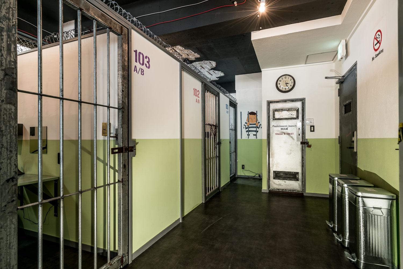 prison-3.jpg
