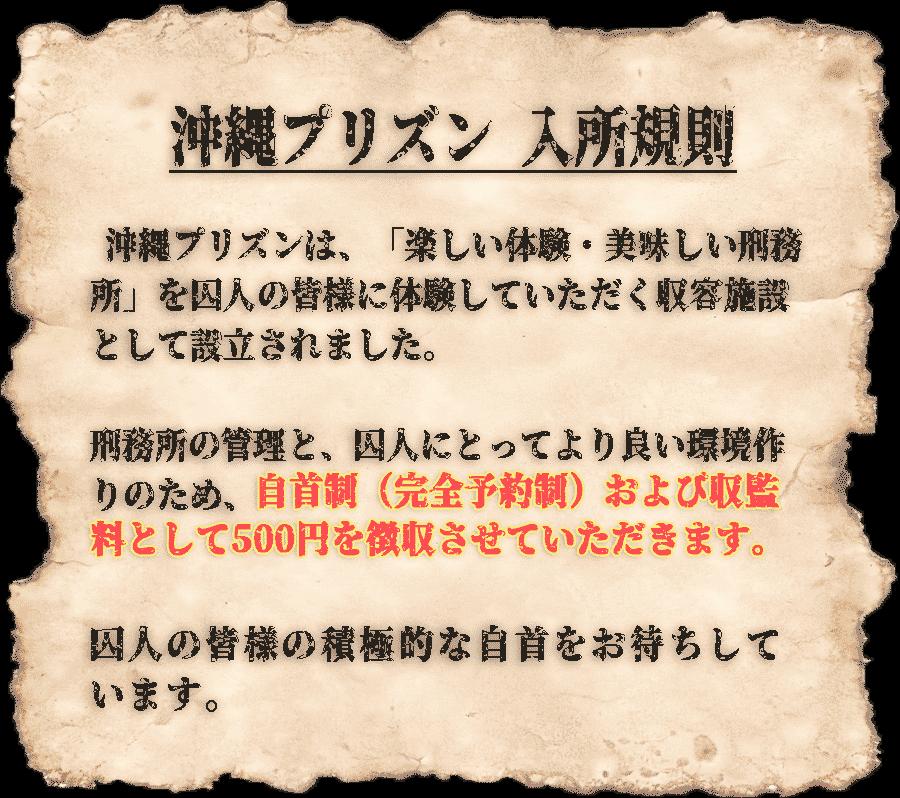 notice_ja_20190731.png
