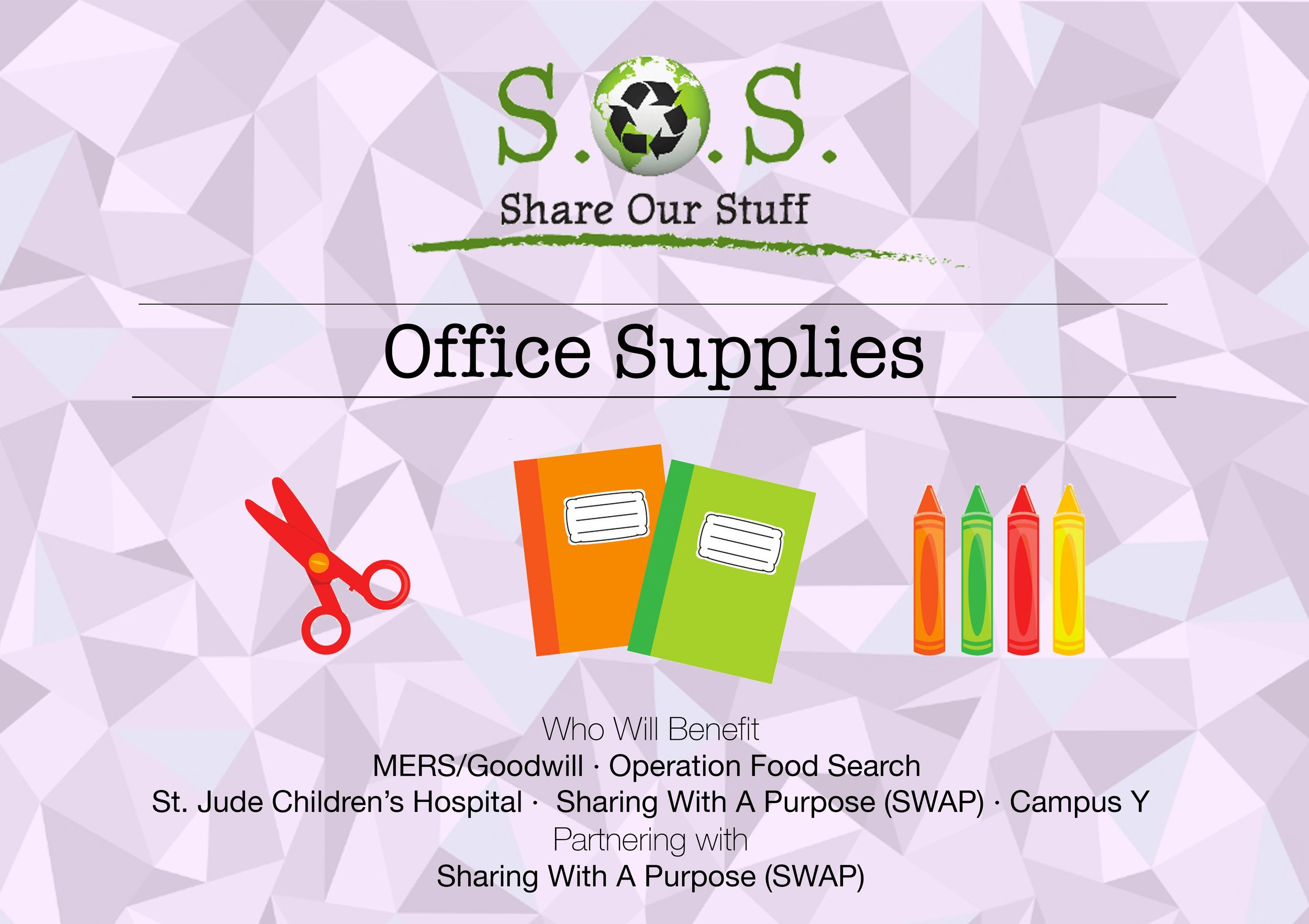 office_supplies.jpg