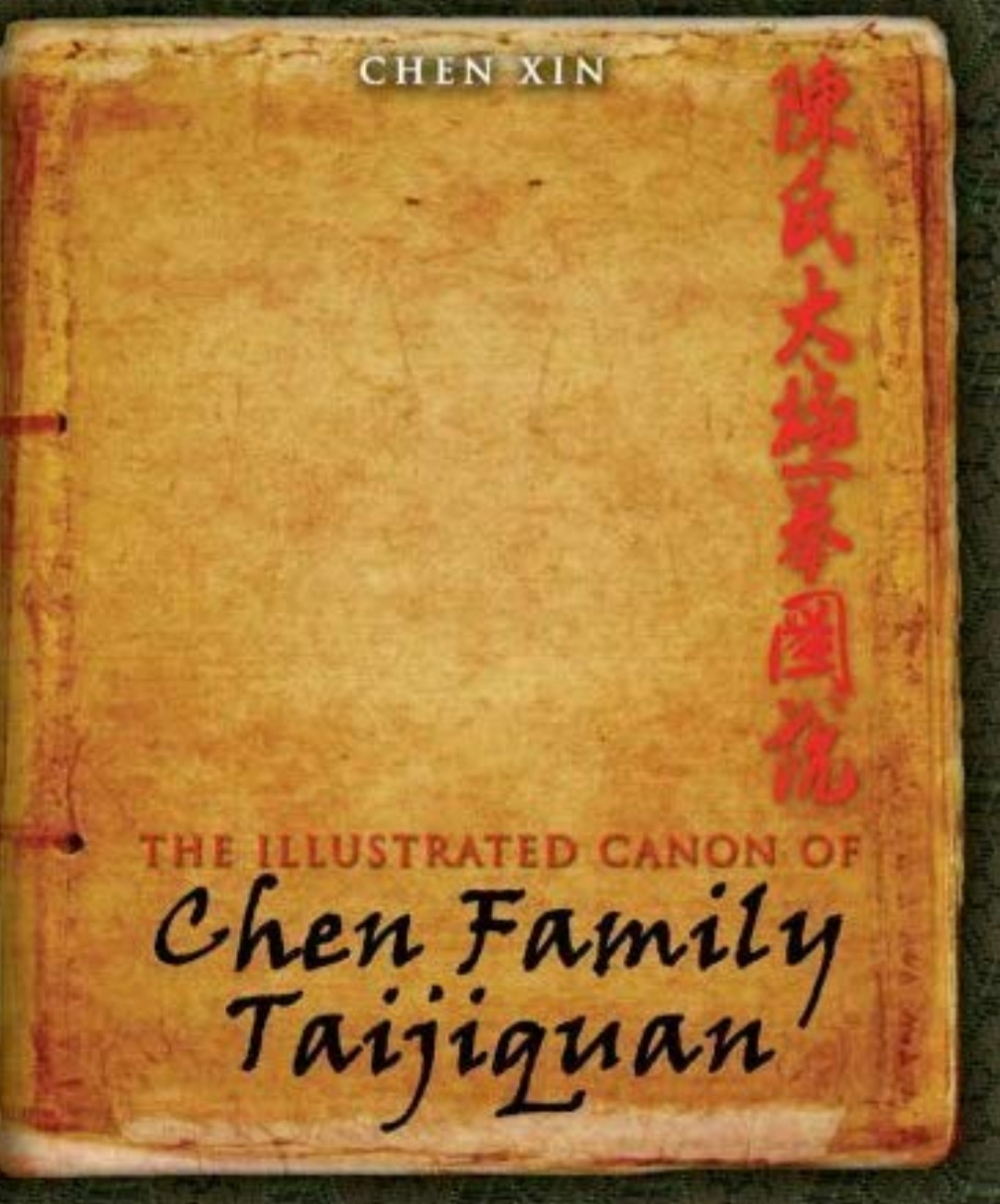 Chen Xins book took him 12 years to write.