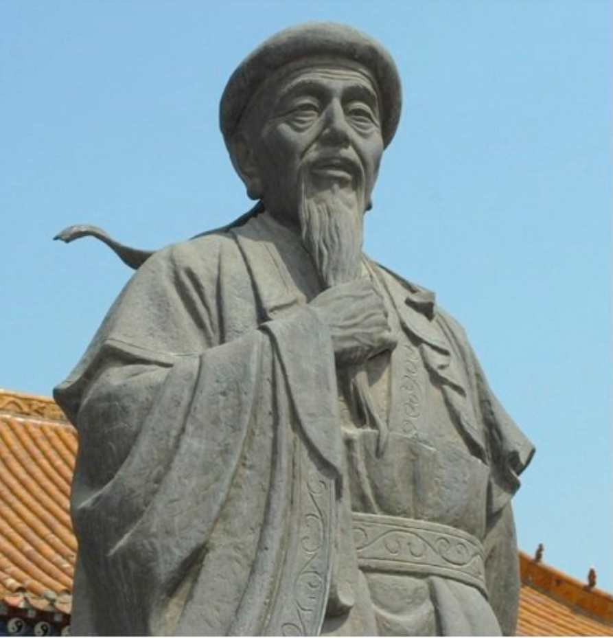 Chen Wangting is credited with creating Taijiquan. This is his memorial statue in Chenjiagou, China.