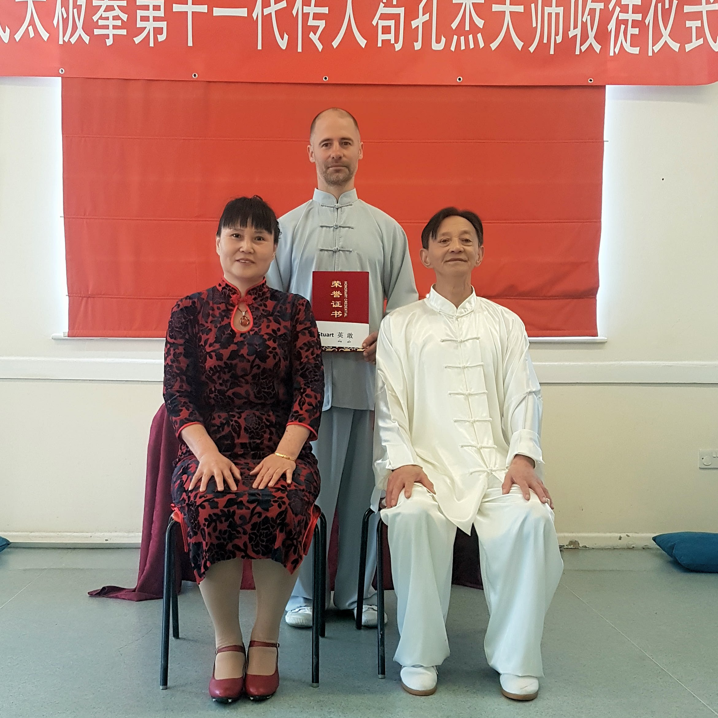Me, pictured with Gou Kong Jie and his wife at my bai shi ceromany in March 2017
