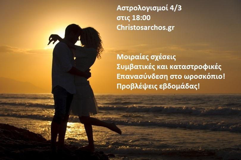 love-δδδδδ.jpg