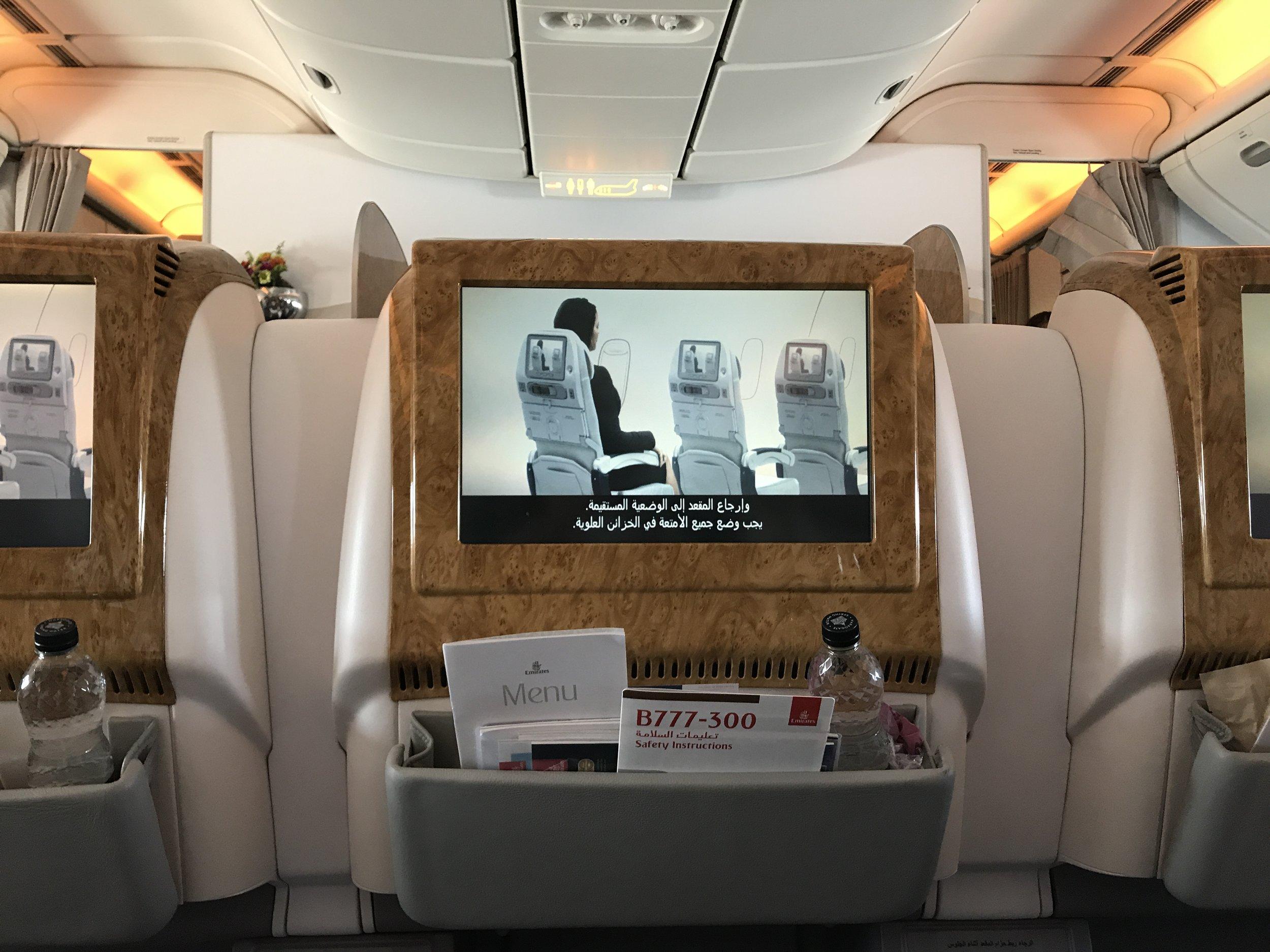 Emirates Enterainment Screen