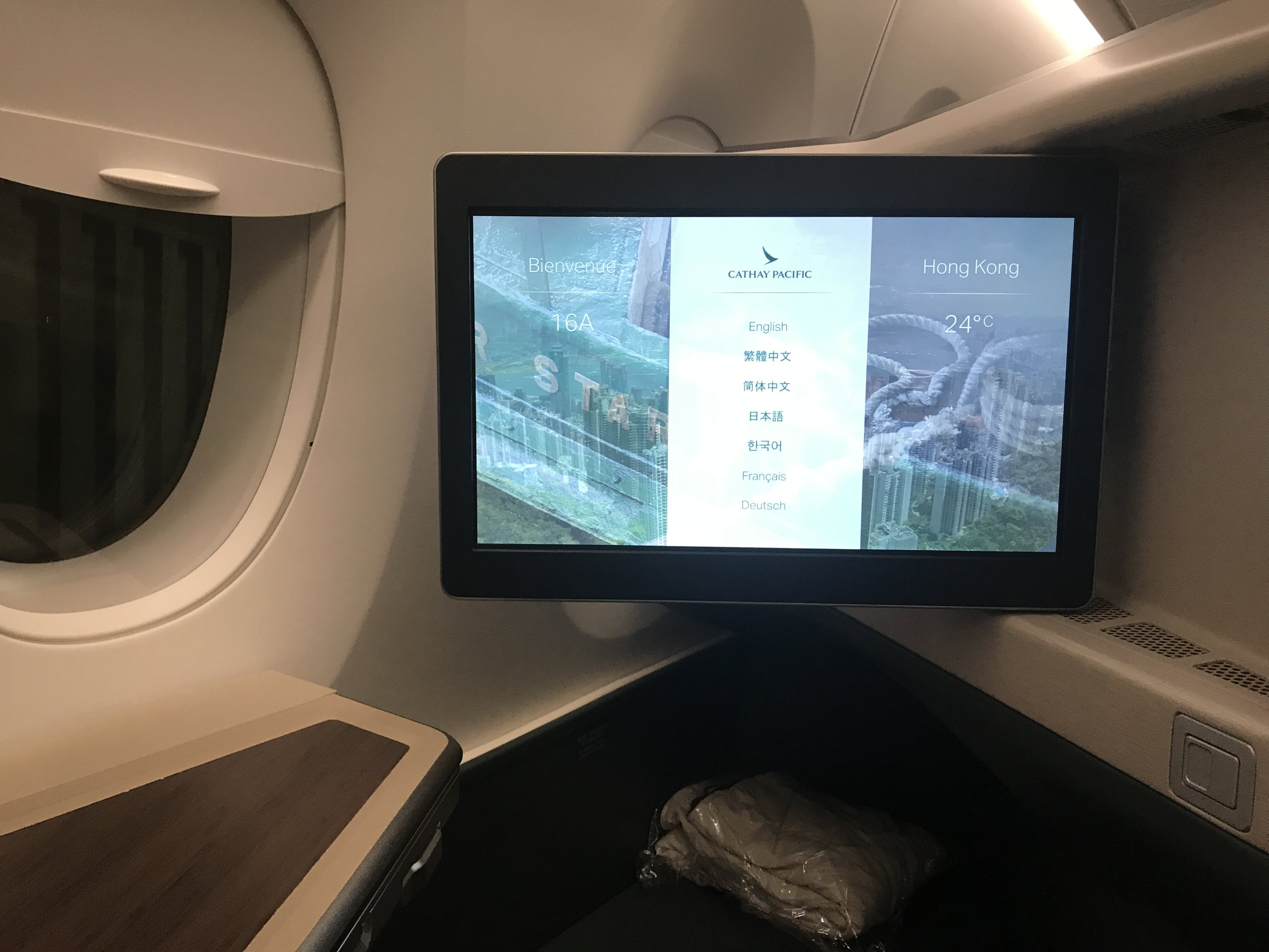 Cathay Screen