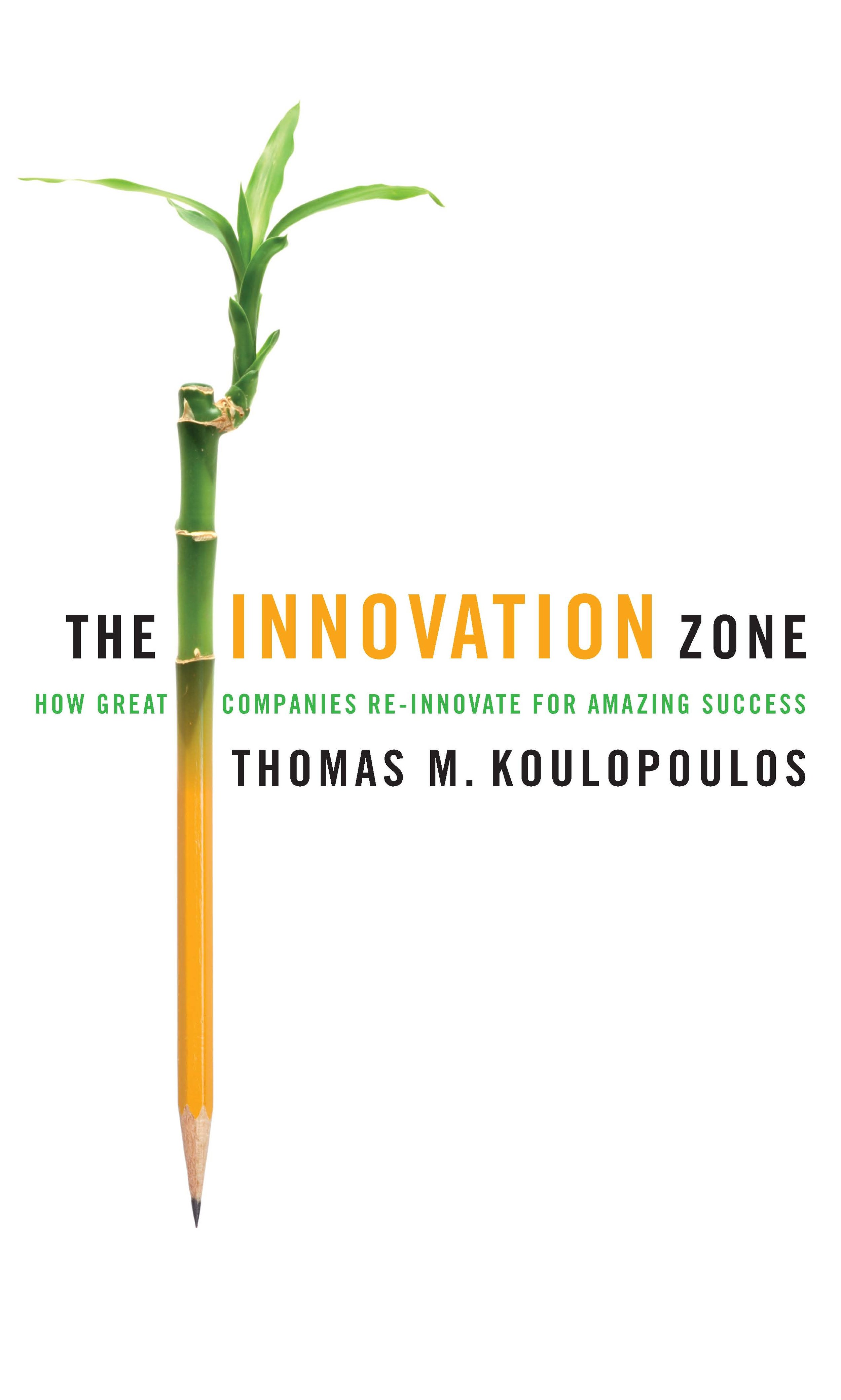 Innovation Zone hi-res (1).jpg