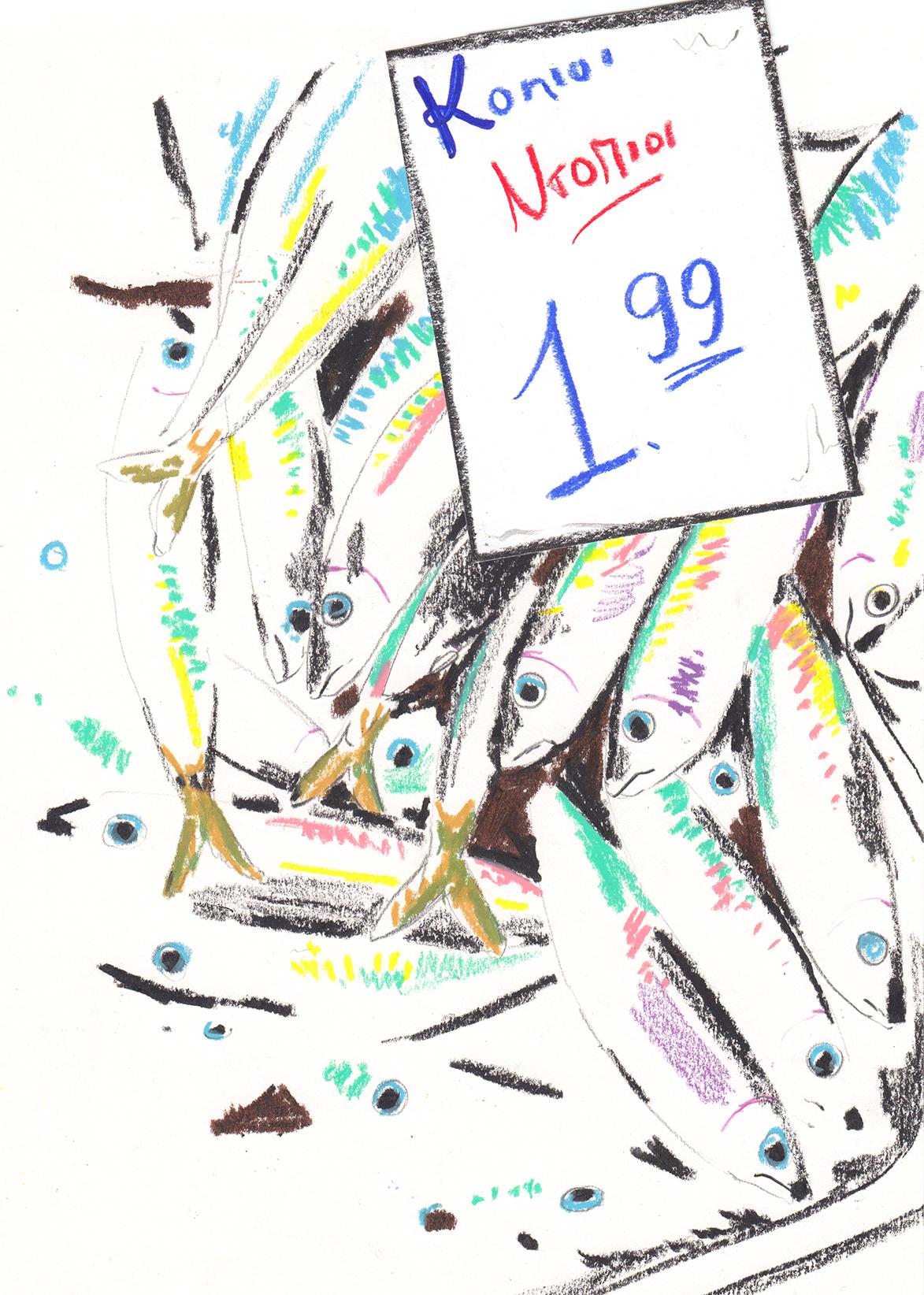 Market 8_retouch.jpg