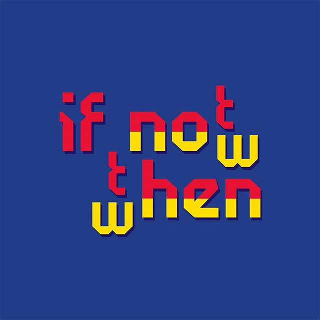 """If not us, then who? If not now, then when?"" - John Lewis"