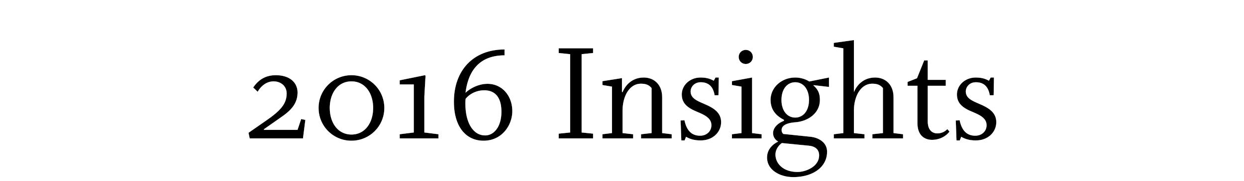 2016insights.jpg