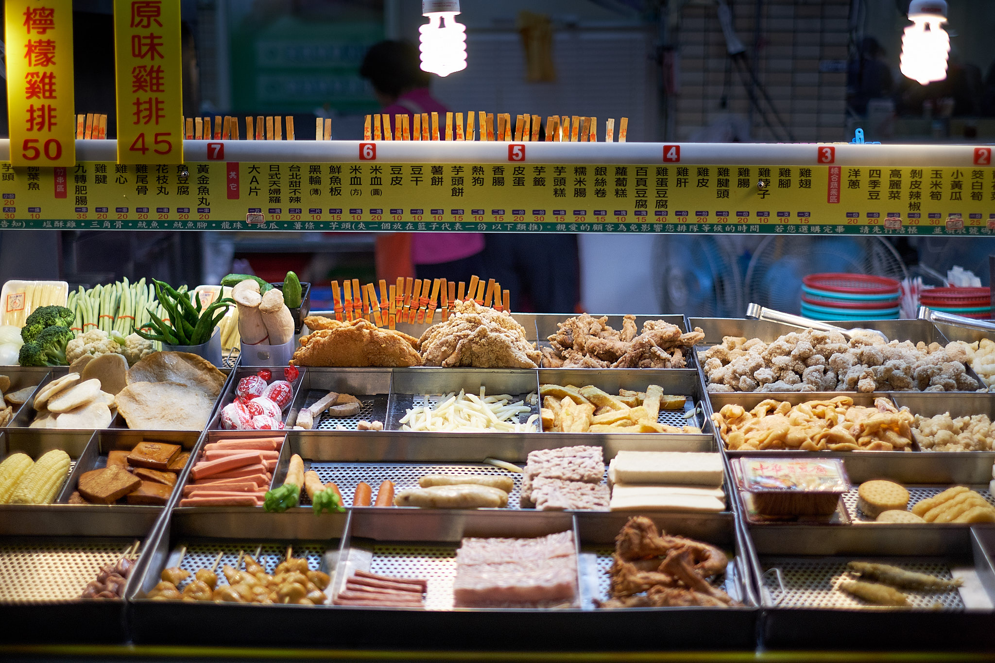Taiwan Food. Fujifilm XT2 - XF35mmF1.4