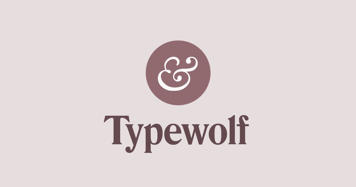 typewolf-og.png