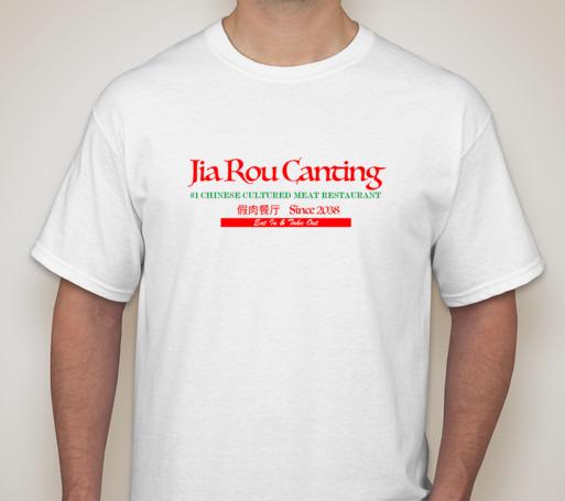 JiaRouTshirt.png