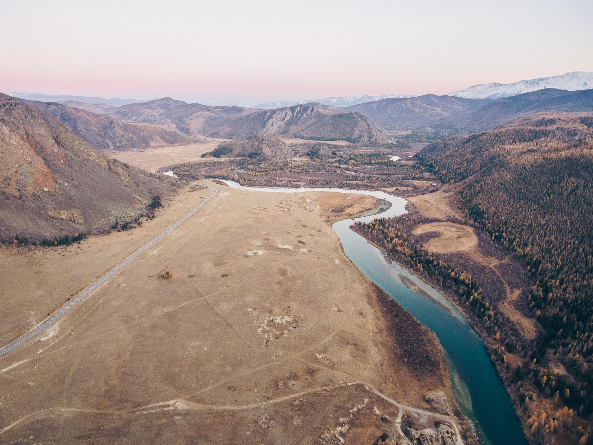 Altai Camp Spot