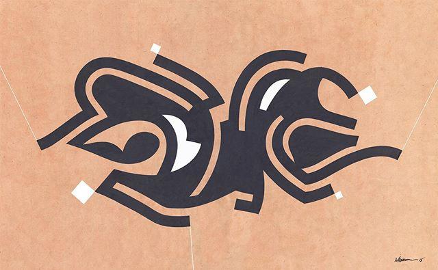"""""""وعلى الرغم من أن بعض الخطّاطين ُيعتبرون تقليديين، إذ إ ّنهم يتمسكون بالتقاليد السائدة منذ قرون خلت، ُيحرز خّطاطون آخرون تقّدمًا ملحوظًا على مايبدو ويتطّورون في عملهم. أمّا وسام فأراه يتمسك بالتقاليد والحداثة في آن واحد بتفاؤل وخطى ثابتة وهو يقول مستذكر ًا - إ ّنه حتى عندما يزور المتاحف الرائعة في أوروبا والولايات المتحدة، يميل إلى الانجذاب للمعارض الجديدة والمبتكرة والعصرية والتي ترسي قواعد جديدة أكثر من المعارض التي تعرض أعما ًلا فنيًة تقليديًة. فقدرته على ركوب موجَتْين متباينَتْين في الوقت عينه واضحة. وهو من جهة يتمّتع بالمعارف والقدرات اللازمة للعمل من خلال الأنماط التقليدية؛ ومن جهة أخرى يرغب في أن يزاوج ما بين هذه المعارف وبين نفحةٍ خلّاقة تحمل ُبعد اً ومعنى جديدين"""". د. نبيل فتحي صفوة """"Although some calligraphers are traditionalists – upholding centuries-old traditions – there are others who appear to be making headway, and who move forward in their work. I find Wissam engaging with both tradition and modernity with optimism and confidence. He recalls that even when visiting great museums in Europe and the US, he tends to be drawn to the new, innovative, modern exhibitions that are setting new norms, more than the galleries exhibiting traditional artworks. His ability to ride two waves at one time is unmistakable. He has in one, the knowledge and ability to work in the traditional styles; in the other, the wish to combine that knowledge with a hint, an allusion to assume new meaning"""". Dr. Nabil F. Safwat #contemporaryart #arabiccalligraphy #calligraform #calligraformism #wissamshawkat  #abstraction #mydubai #design #art #artdubai #artabudhabi #middleeasternart  #geometricabstraction #cubism  #statement #form #shape #insideoutside #bauhaus  #letteringco #simplycooldesign #graphicroozane #designarf #lettering #form #nabilsafwat #lettersoflove #newyork"""