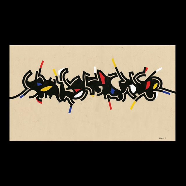 "Bauhaus Symphony, 2017 - private collection - Abu Dhabi. "" أنا في حوار دائم مع الأشكال التي تتولد من الفراغات والأشكال في داخل وخارج الحروف، اتخذ هذه الأشكال كنقطة انطلاق في أعمالي، نحن الخطاطين عندما نتمرن على إتقان الخطوط التقليدية، نقضي سنوات كثيرة في إتقان أشكال الحروف، لكن في الحقيقة نحن نتقن الفراغات حول الحروف ايضاً، المساحات السلبية والإيجابية، البياض والسواد، الأشكال المتولدة في داخل وخارج الحروف"". - وسام شوكت ""I am constant dialogue with the shapes generated by the spaces, and silhouettes inside and around the letters, I take these as a point of departure in my work, As calligraphers, when we train in classical scripts we spend years upon years working towards mastery of the letters' forms. In reality, we master the space around them, the positive and negative space, the black and white, the inside and outside of letters."" - Wissam Shawkat  #contemporaryart #arabiccalligraphy #calligraform #calligraformism #wissamshawkat  #abstraction #mydubai #design #art #artdubai #artabudhabi #middleeasternart  #geometricabstraction #cubism  #statement #form #shape #insideoutside #bauhaus  #letteringco #simplycooldesign #graphicroozane #designarf #lettering #form #nabilsafwat #lettersoflove #newyork"