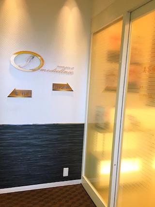clinic08.jpg