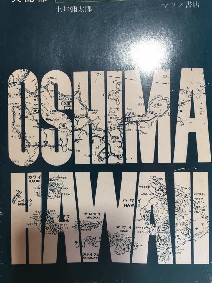 hawaiian museum2.jpg