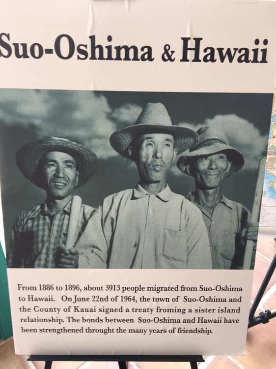 hawaiian museum6.jpg
