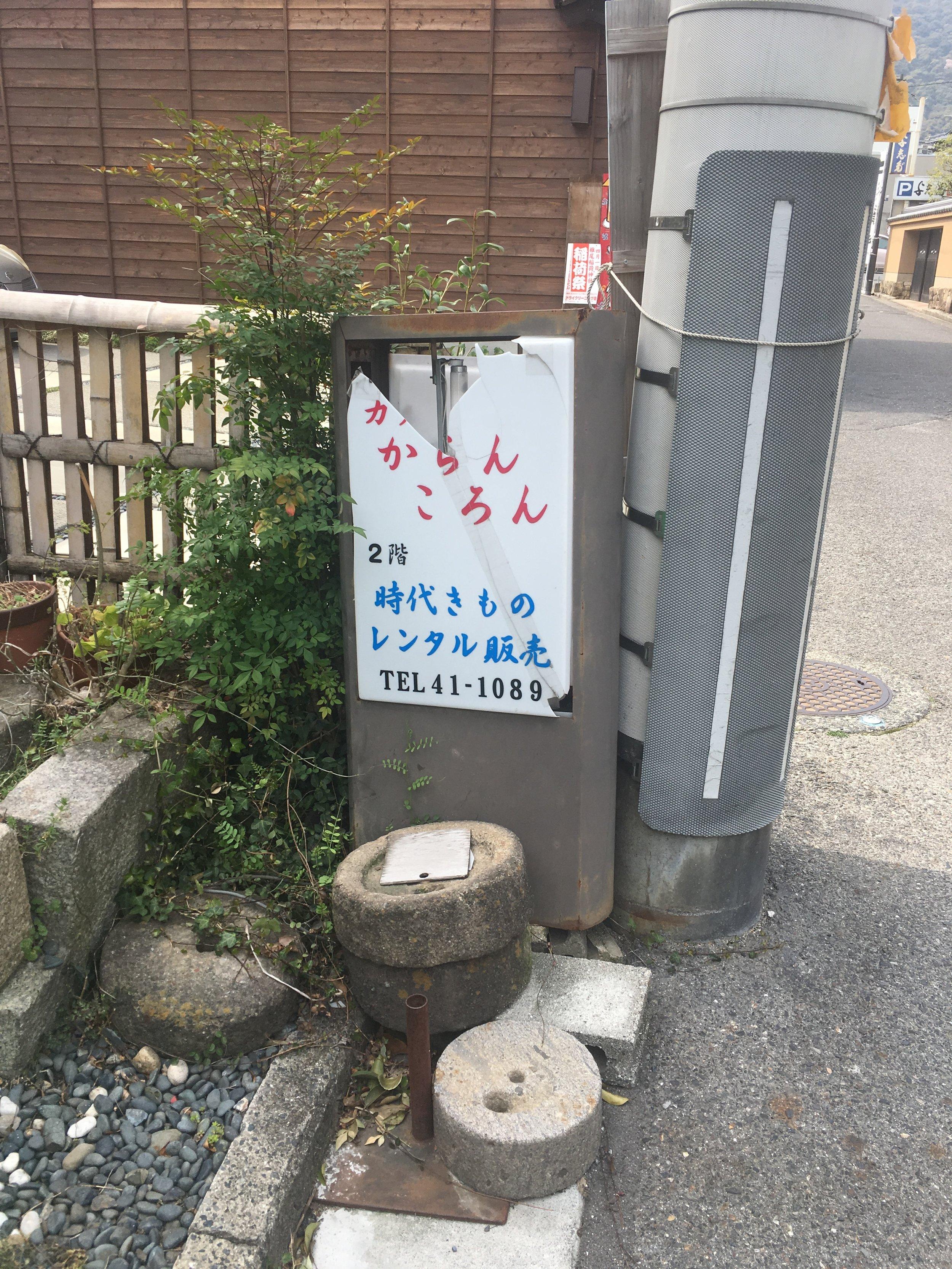 IMG_5243.JPG