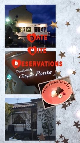 Date Night & Special Occasion Reservations & Requests - Iwakuni