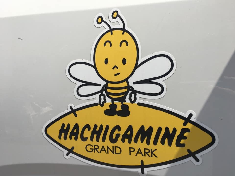 Hachigamine Park - Iwakuni area