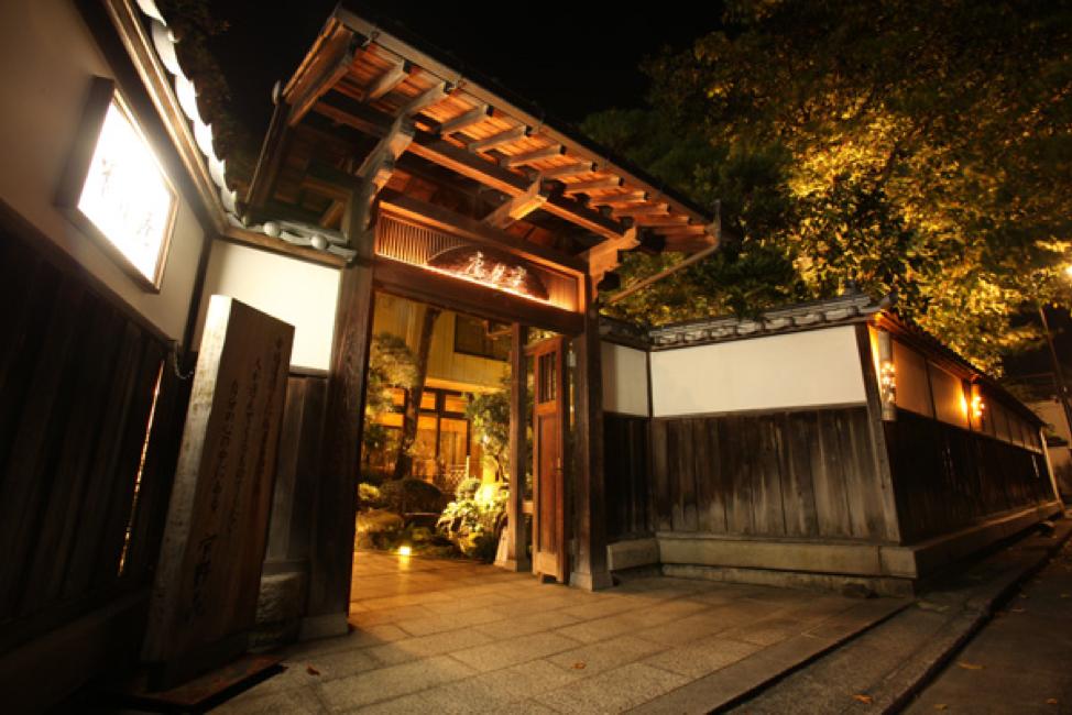 Hangetsuan Ryokan - Iwakuni