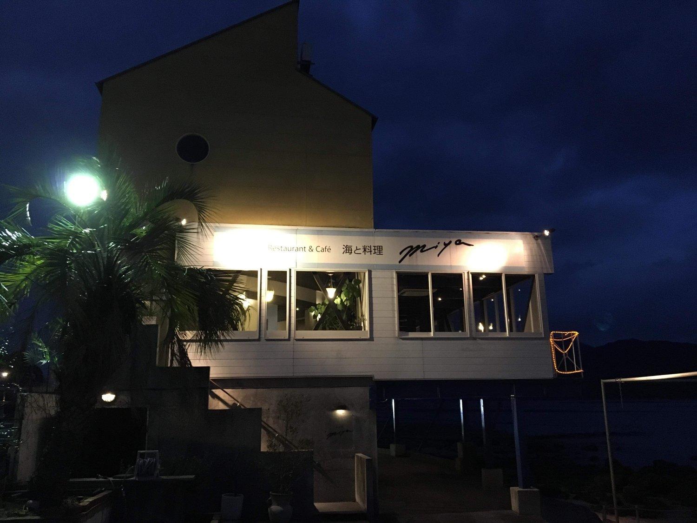 Miya Restaurant - Iwakuni