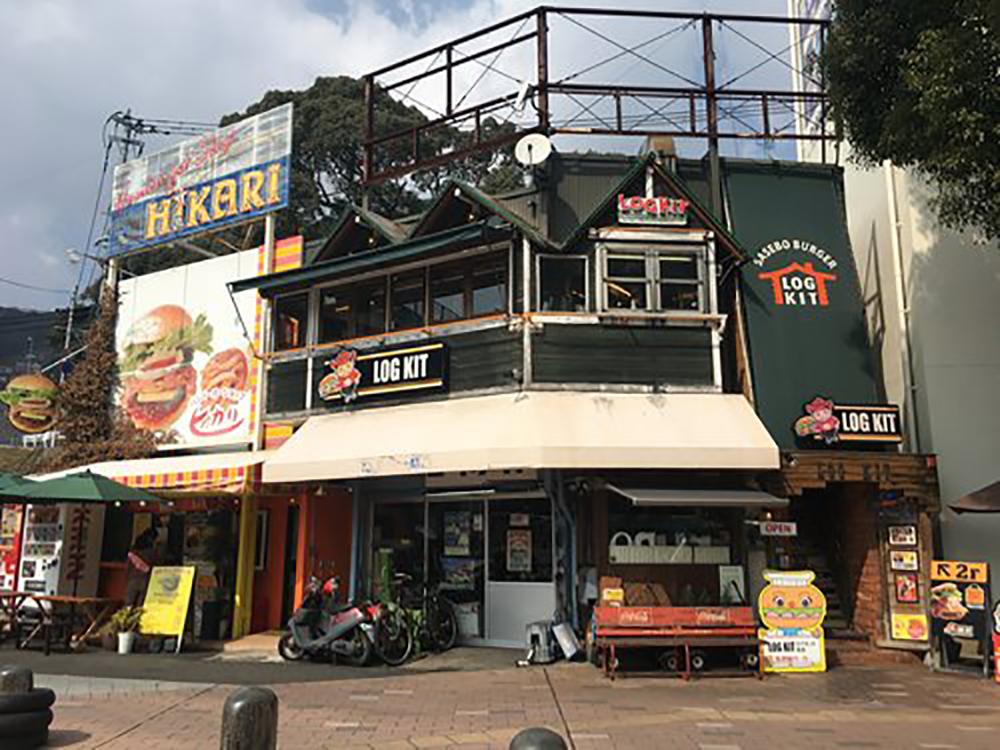Sasebo Burger LOG KIT