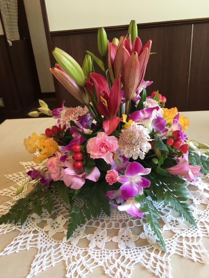 Flower Shop Bikouen - Iwakuni