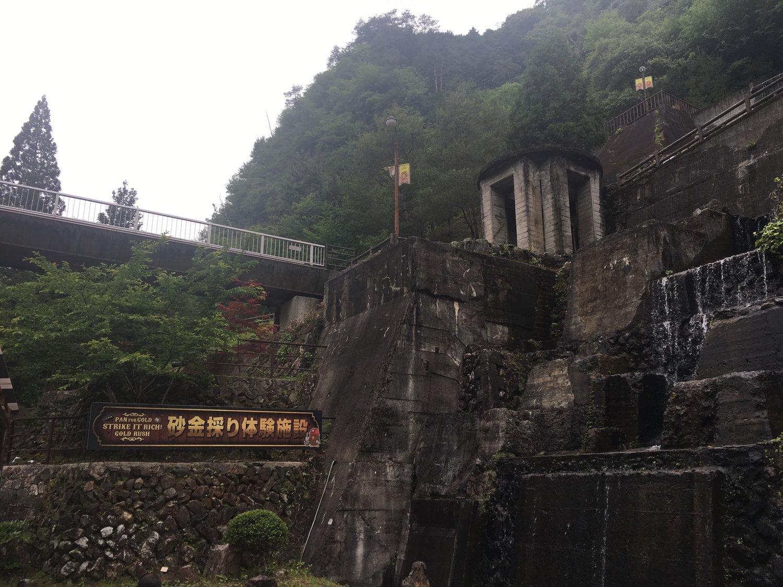 Mikawa Mu Valley Cave - Iwakuni area
