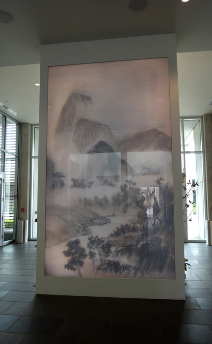 Background Story: Double Ninth Festival Landscape by Xu Bing