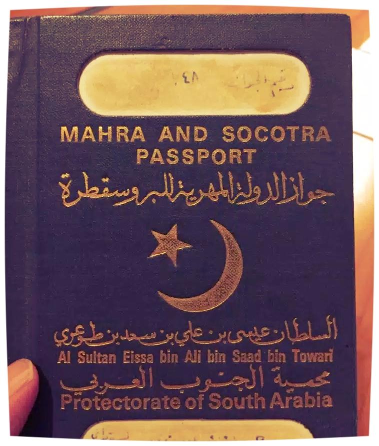 An old passport from al-Maharah