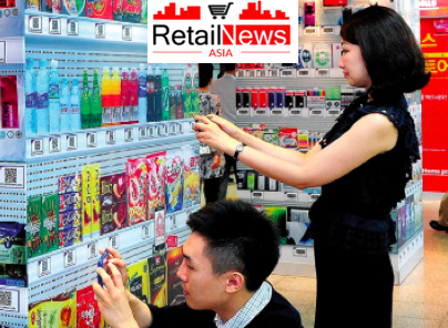 October 23, 2018 - DeepMagic mentioned in Retail News Asia. According to the ABI Research Report on Smart Vending Trends and Market Opportunities, automated retail units and smart vending machines will grow exponentially in the next 5 years.