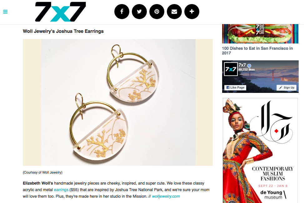 7x7 Magazine - Bay Area Mother's Day Gifts ft. WOLL Joshua Tree Landscape Earrings