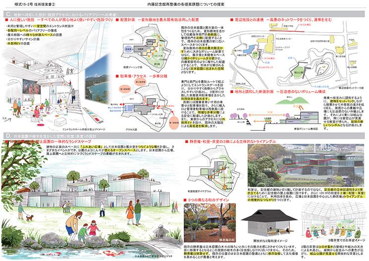 works022_zoom_004.jpg