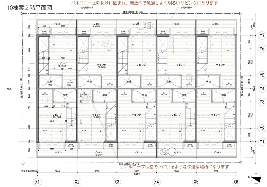 12 10棟案2階平面図-02.jpg