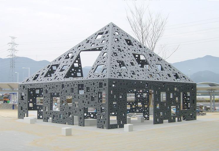 YATSUSHIRO MONUMENT