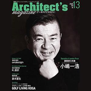 JAPAN 2016 - Architect's Magazine