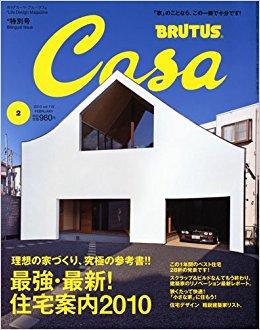 JAPAN 2010 - Casa  MAGAZINE