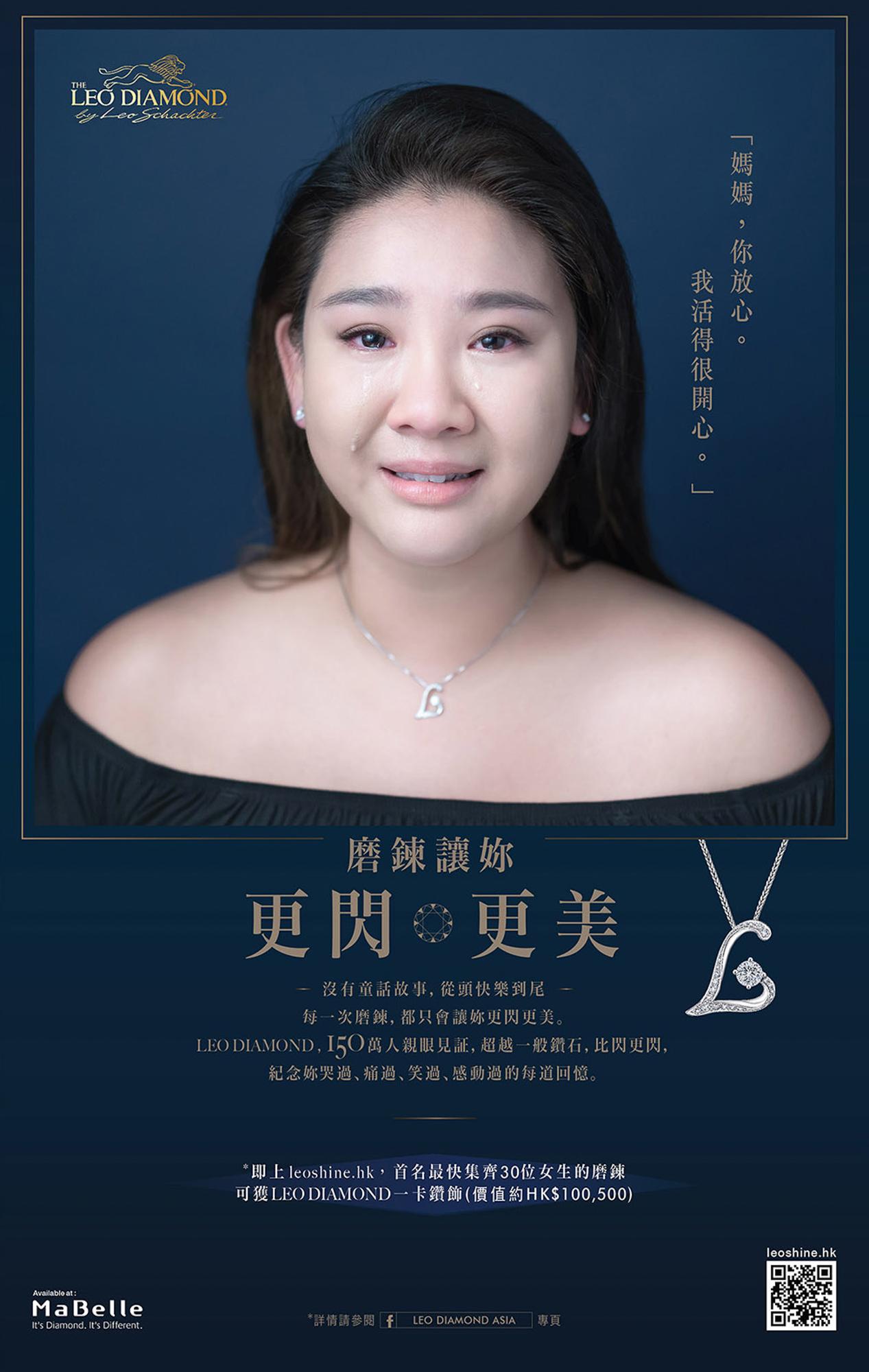 Joyce Cheng-01.jpg