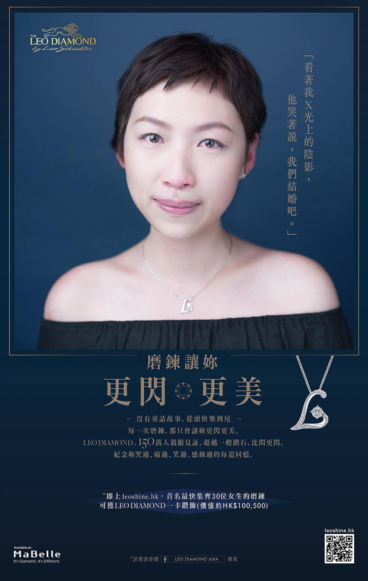 Camille Chan-01.jpg